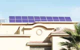 محطة طاقه شمسيه