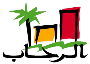 alrehab logo