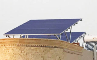 محطة طاقة شمسيه