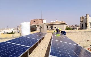 محطة طاقة شمسيه بالتجمع